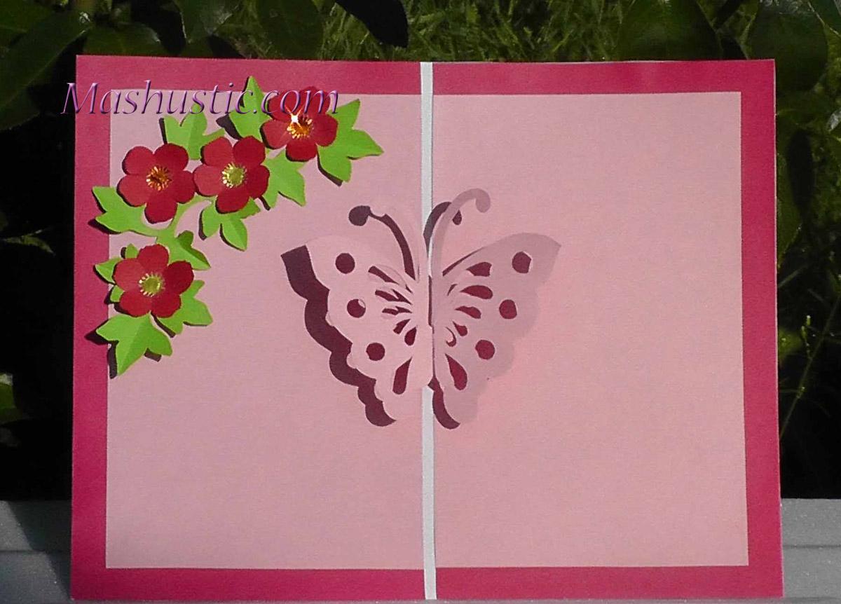 Как сделать открытку из картона на день рождение 69