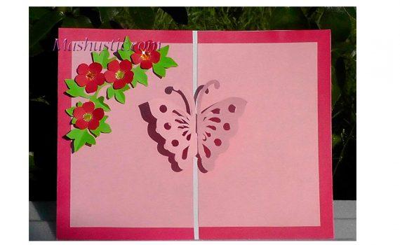 Объёмные цветы из бумаги для открытки своими руками 982